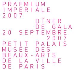 08-78-01_praemium_imperiale-02-250px