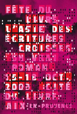 1.04.12_FETE_DU_LIVRE-ASIE_DES_ECRITURES_CROISEES-L250PX