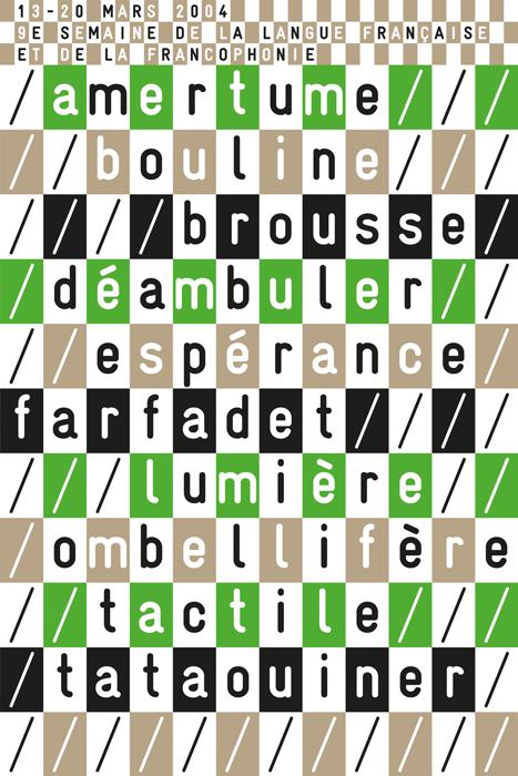 1.21.01_SEMAINE_DE_LA_FRANCOPHONIE