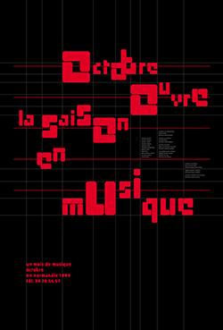 1.31.06_OCTOBRE_EN_NORMANDIE-OCTOBRE_OUVRE_LA_SAISON_EN_MUSIQUE-1995-L250PX