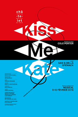 1.03.82_KISS_ME_KATE-250PX