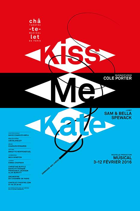 1.03.82_KISS_ME_KATE