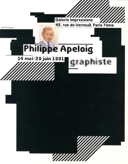 IMPRESSSIONS1991_petit