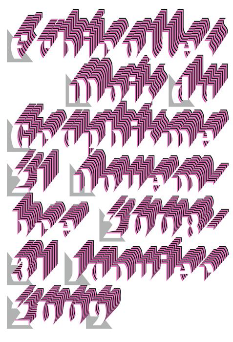 01.18.01_ECHIROLLES-MOIS_DU_GRAPHISME-01