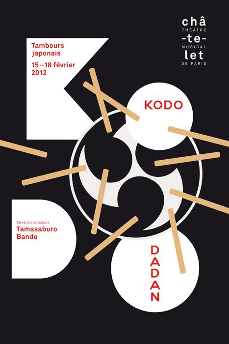 1.03.56_CHATELET-KODO_DADAN