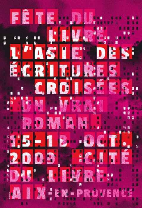 1.04.12_FETE_DU_LIVRE-ASIE_DES_ECRITURES_CROISEES