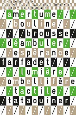1.21.01_SEMAINE_DE_LA_FRANCOPHONIE-L250PX